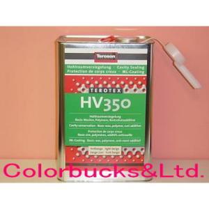 テロソン テロテックス WX350 10L 内面防錆処理剤|colorbucks