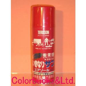 染めQテクノロジィ いきなりサフ エアゾール 420ml |colorbucks