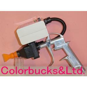 ビックツール イオンシャワー ブローガン IS-1000(充電タイプ) 塗装前処理の除電に|colorbucks