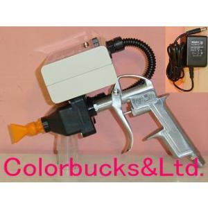 ビックツール イオンシャワー ブローガン IS-1000A(AC電源タイプ) 塗装前処理の除電に