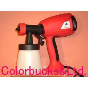 フルテック 電動スプレーガン JS910FB コンプレッサーの要らない電動塗装機|colorbucks