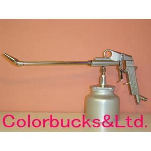 近畿 K-70C(1Lカップ付) シャーシーブラックガン|colorbucks