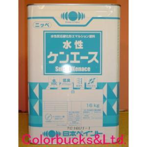 日本ペイント 水性ケンエース 16kg 常備色14種 水性反応硬化形エマルション塗料