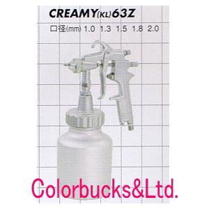 近畿 クリーミー/CREAMY(KL)63Z各種+専用カップKZ-1セット スプレーガン 加圧式|colorbucks