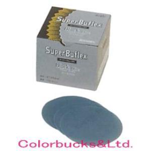コバックス スーパーバフレックス ブラック ディスク K-3000 100枚入|colorbucks