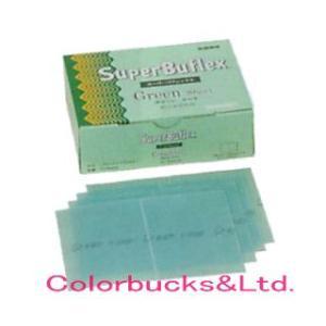 コバックス スーパーバフレックス グリーン シート K-2000 50枚入|colorbucks
