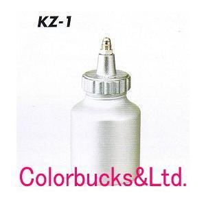 近畿 KZ-1 容量1000cc 加圧式塗料容器 加圧式スプレーガンに