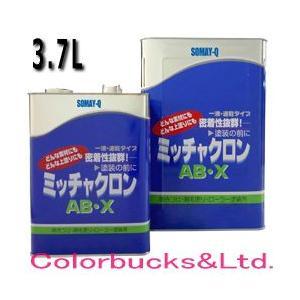 ミッチャクロン AB-X 3.7L 染めQテクノロジィ(旧テロソン)|colorbucks