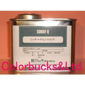 ミッチャクロンマルチ 0.5L 染めQテクノロジィ(旧テロソン)【弊社小分け】|colorbucks