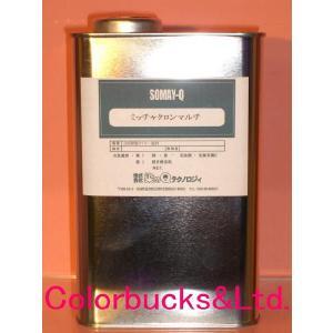 ミッチャクロンマルチ 1L 染めQテクノロジィ(旧テロソン)【弊社小分け】|colorbucks