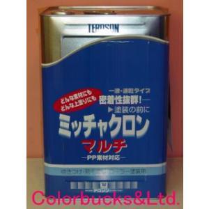 ミッチャクロンマルチ 16L 染めQテクノロジィ(旧テロソン)|colorbucks