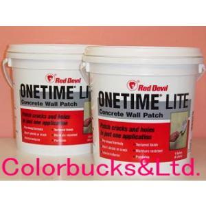 レッドデビル ワンタイムライト 4L 外部用補修用水性パテ|colorbucks