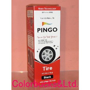 【TIRE PINGO】タイヤ染めQセット ブラック ★染めQ 韓国輸出パッケージ仕様|colorbucks