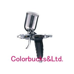 扶桑精機 RS-507N リッチエイト 細丸吹スプレーガン Φ0.6mm口径 150ccカップ付属 水彩 油彩用|colorbucks