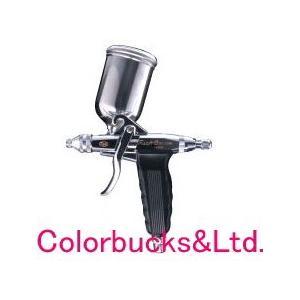 扶桑精機 RS-508N リッチエイト 丸吹スプレーガン Φ0.6mm口径 150ccカップ付属 ラッカー用|colorbucks