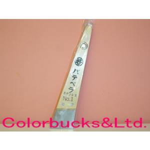 好川産業 ステンレス製パテベラ 1号(50mm幅×225mm全長) colorbucks