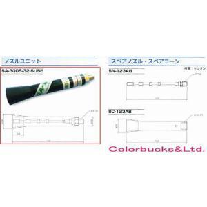 【個別送料630円】ガリュー SA-300S-32-SUSE エアーブラスターガン ノズルユニットガン無しタイプ エアーブロー製品の中でも最強版 colorbucks