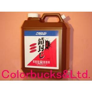 必殺錆封じ 3.7L 防錆剤 錆止めプライマー 染めQテクノロジィ(旧テロソン) メーカー品|colorbucks