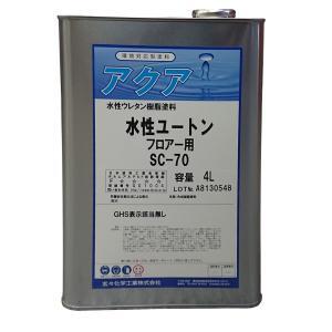 玄々化学 ユートン水性木部床(フロア フローリング)専用塗料 4L ツヤ有り colorbucks