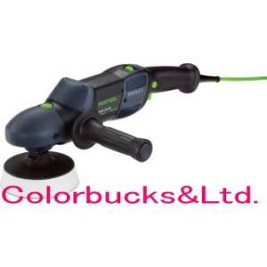 フェスツール シャイネックス RAP150FE ロータリーポリッシャー|colorbucks