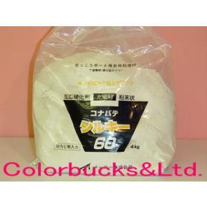 メーコー 粉パテシルキー60 4kg 反応硬化形粉末状充填材 colorbucks