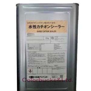 日本ペイント 水性カチオンシーラー 15Kg ニッペ【送料無料】