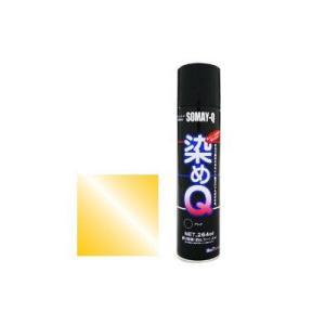 【SALE】染めQ スプレー キンキラ金 70ml 染めQテクノロジィ|colorbucks