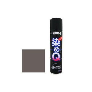 【SALE】染めQ スプレー ロイヤルグレー 70ml 染めQテクノロジィ|colorbucks