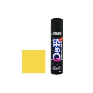 【SALE】染めQ スプレー サンイエロー 70ml 染めQテクノロジィ|colorbucks