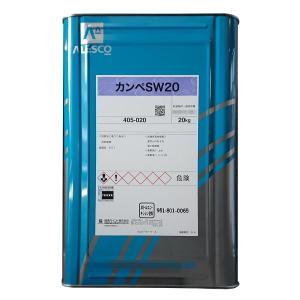 ALESCO関西ペイント SW20 スタジオ専用塗料 20kg ツヤ消し ホワイト [96-405-020]