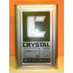 ペイントうすめ液 塗料用シンナー 16L|colorbucks