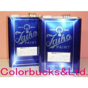 ペイントうすめ液 塗料用シンナー 3.785L|colorbucks