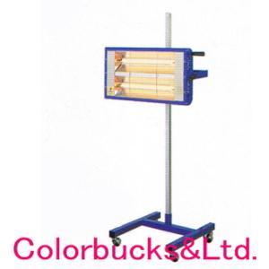 テーピ販売 UC202 ウルトラカーボン カーボンヒータ式赤外線塗装乾燥機 |colorbucks