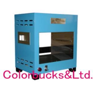 テーピ販売 UM-102 コカラット 箱型赤外線塗装乾燥機|colorbucks