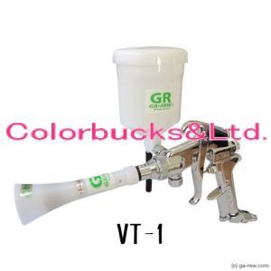 GA-REW ガリュー VT-1 ヴォルテクサー フリーアングル式|colorbucks
