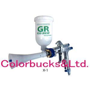 GA-REW ガリュー X-1 ヴォルテクサー フリーアングル式|colorbucks