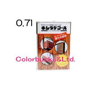 キシラデコール 0.7L 激安 キシラデ 全15色