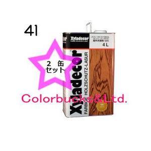 【2缶セット】 キシラデコール 4L 激安 キシラデ 全15色|colorbucks