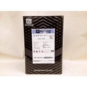 関西ペイント 環境配慮型シリコンオフ エコクリーナー16L