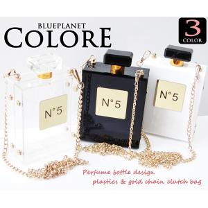 【香水瓶デザイン×No.5ロゴ】パロディプラスチッククラッチバッグ/パフュームボトル♪全3色|colore-blueplanet