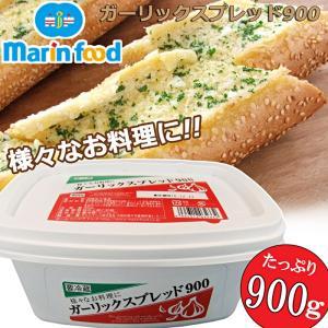 【クール便】マリンフード★ガーリックスプレッド900★大容量900g★色々なお料理に|colore-blueplanet