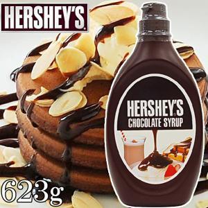 HERSHEY'S★チョコレートシロップ★ラージボトル 623g★ハーシーズ/CHOCOLATE SYRUP/パンケーキ アイスクリーム ラテアートに♪|colore-blueplanet
