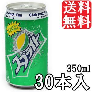 【送料無料】スプライト★Sprite★ 350ml×30缶1ケース★炭酸/ジュース/Cocacola|colore-blueplanet