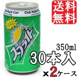【送料無料】スプライト★Sprite★ 350ml×30缶×2ケース★炭酸/ジュース/Cocacola|colore-blueplanet