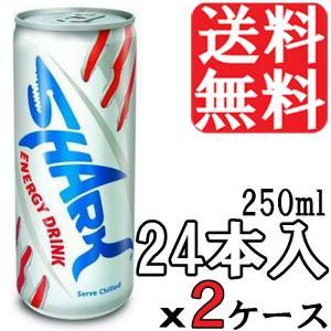 【送料無料】SHARK★エナジードリンク 250ml×24本×2ケース★シャーク/ジュース/ENERGYDRINK|colore-blueplanet