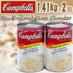 【Mart掲載】★キャンベル★クラムチャウダー 大容量1.41kg×2缶★Campbell's Clum Chowder/New England/Campbell/缶詰/スープ|colore-blueplanet