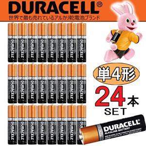 DURACELL★10年保存可能★単4 乾電池 たっぷり24本セット★デュラセル DURALOCK デュラロック 防災 災害対策 電池 単4形 アルカリ|colore-blueplanet