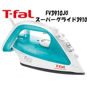 T-FAL★スーパーグライド 3910★スチームアイロン FV3910JO★アイロン/ティファール 家庭用/スチーム|colore-blueplanet