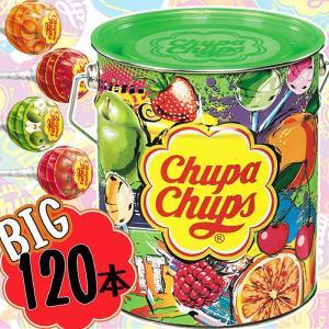 【120本入り★BIG缶】★チュッパチャップス フルーツアソート 大容量 1440g★スペイン製 Chupa Chups 飴 あめ アメ キャンディ colore-blueplanet