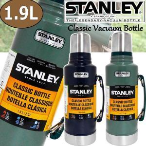 ★STANLEY★クラシック 真空断熱ボトル 1.9L★CLASSIC VACUUM BOTTLE 水筒 おしゃれ スタンレー スタンレイ